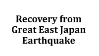 Recovery from Great East Japan Earthquake